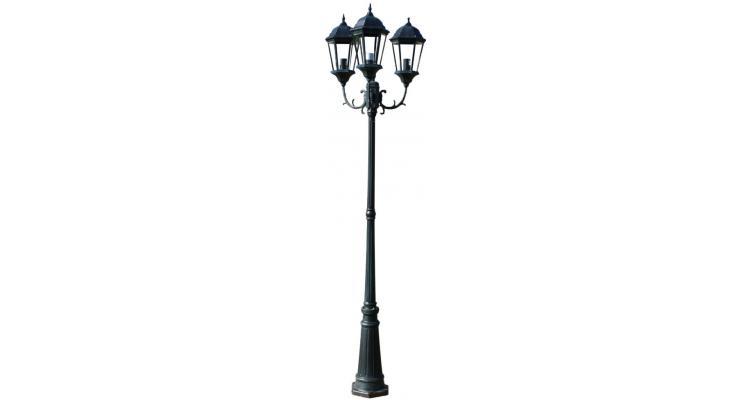 Felinar Brighton cu 3 brate 230 cm Verde inchis/Negru