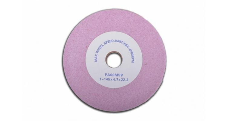 Disc de rezerva pentru 9230