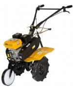 Motosapa ProGarden HS 900C, 7CP, benzina, latime de lucru 90 cm, ambreiaj curele