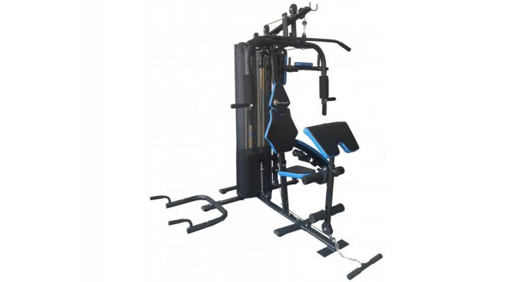 Aparat multifunctional FitTronic HG520 imagine 2021 kivi.ro