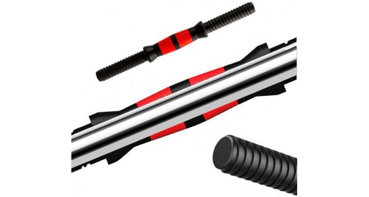 Set gantere reglabile BodyFit 20 kg imagine 2021 kivi.ro